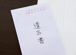 NO IMAGE:yuigon__pic1